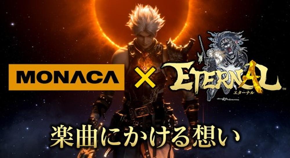新作MMORPG『ETERNAL』のゲーム内サウンドにMONACAのクリエイターを起用!楽曲も公開