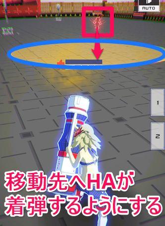 #コンパス【初心者攻略】: 覚えておきたいテクニック集!HAを当てるコツやダウンキャンセルを知ろう!!