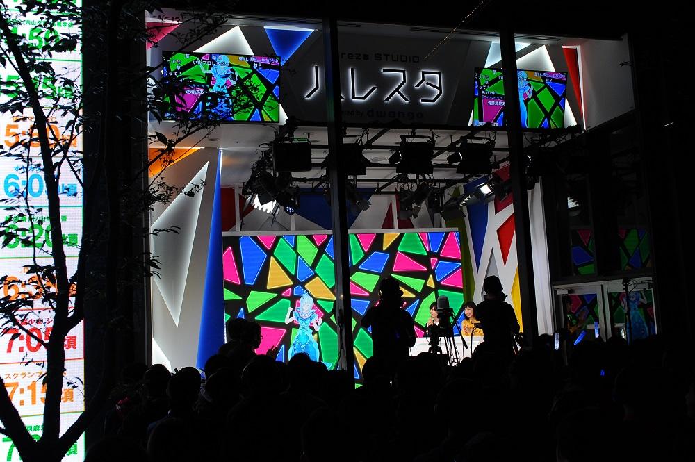 #コンパス【ニュース】:「ジャスティス」がゲスト登場!?新スタジオ「ハレスタ」グランドオープン記念イベントレポート