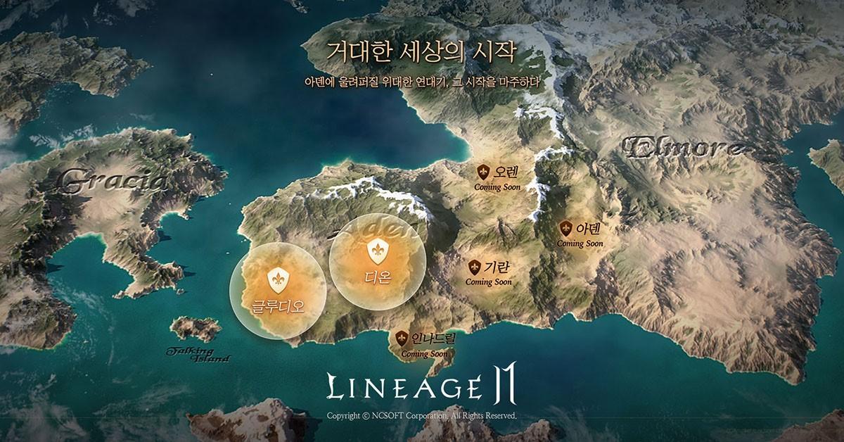 『リネージュ2M』が韓国で11月27日(水)より正式サービス開始!事前登録は700万人を突破