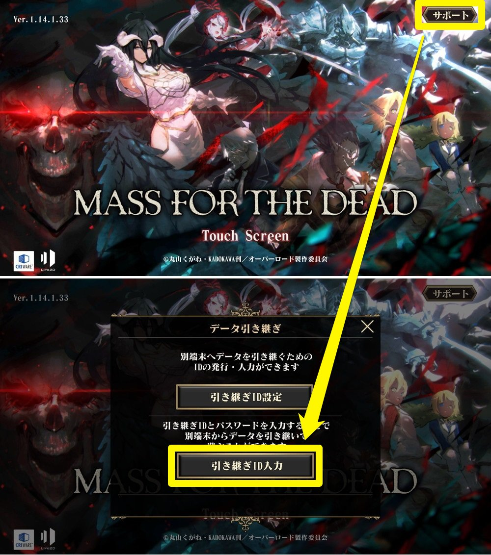 「幼女戦記」コラボ開催中!Amazon版『MASS FOR THE DEAD』で混沌石をおトクに購入しよう!!