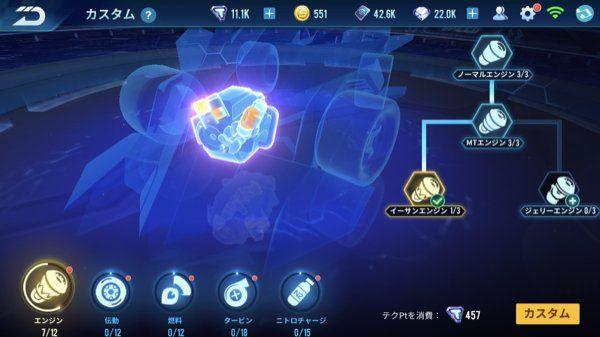 テンセントの新作レースゲーム『爆走ドリフターズ』が事前登録20万人を達成!リリースまであと2日!