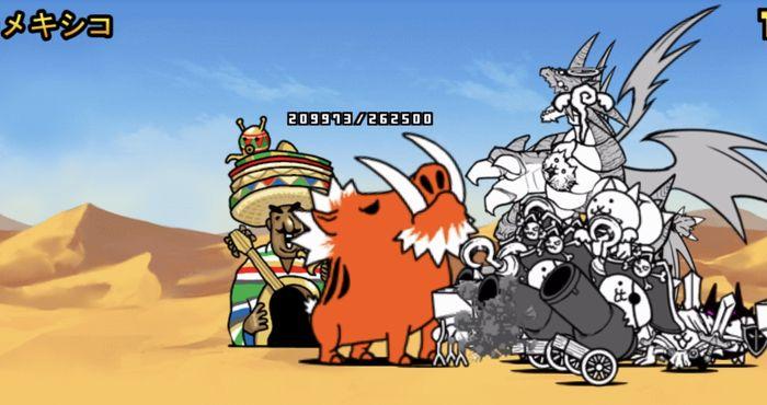 にゃんこ大戦争【攻略】:未来編第2章「メキシコ」をお手軽編成で攻略