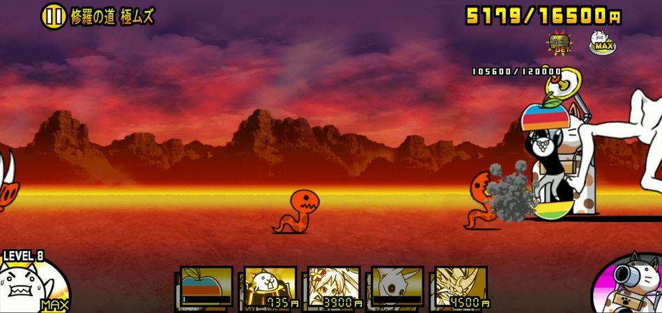 にゃんこ大戦争【攻略】: 降臨ステージ「地獄門」を+値少なめ編成で攻略