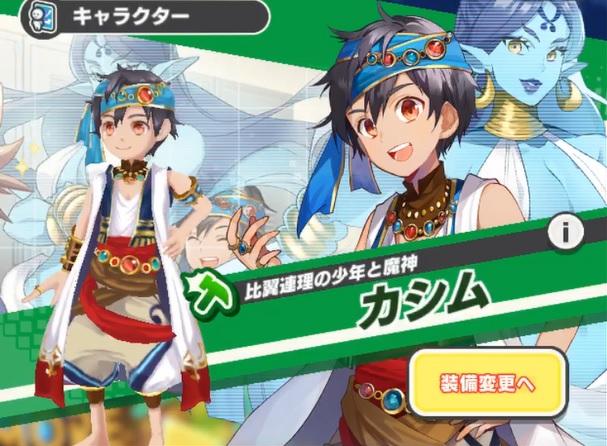 リンクスリングス攻略:新キャラクター情報まとめ【カシム参戦決定!】