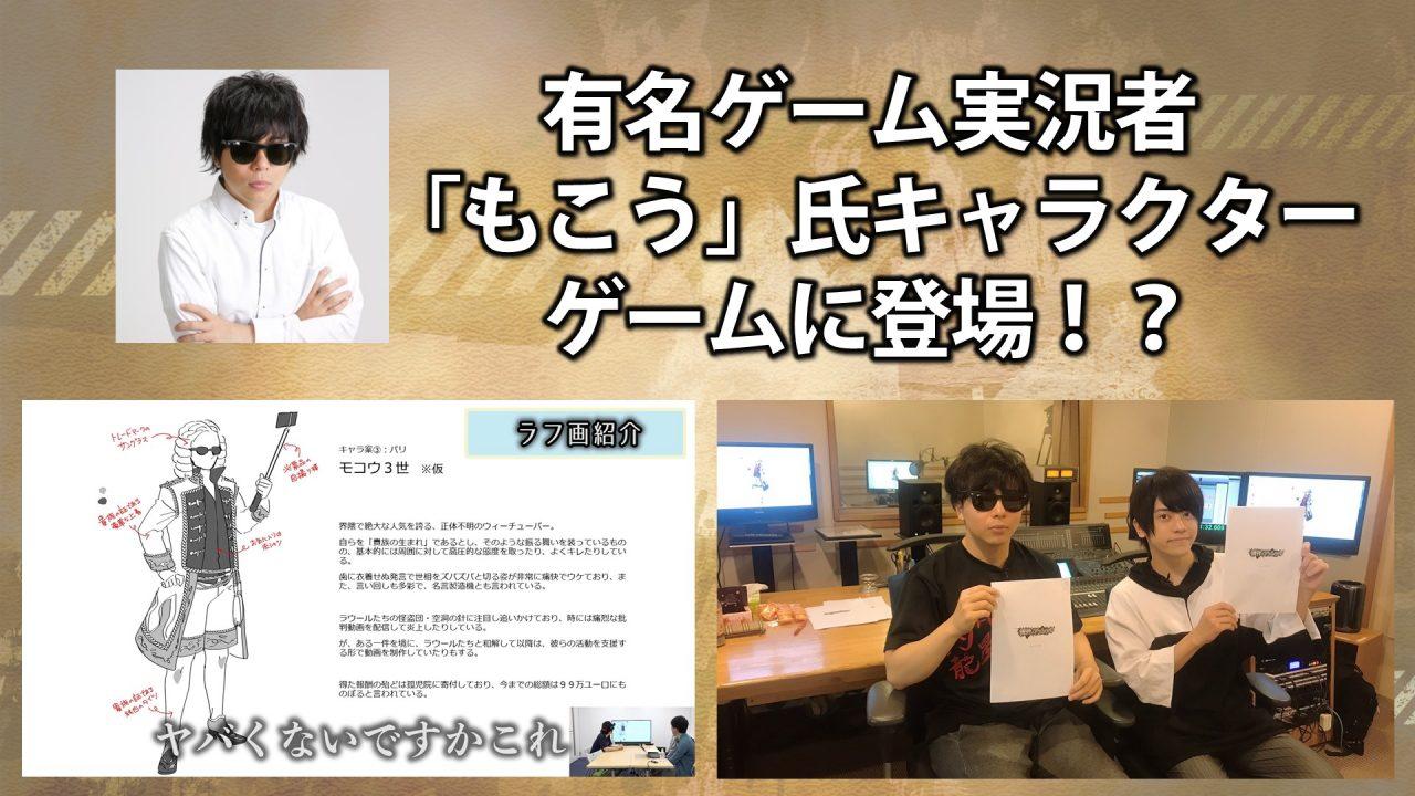 対戦型デッキバトル『錬神のアストラル』11月14日(木)より正式サービス開始!