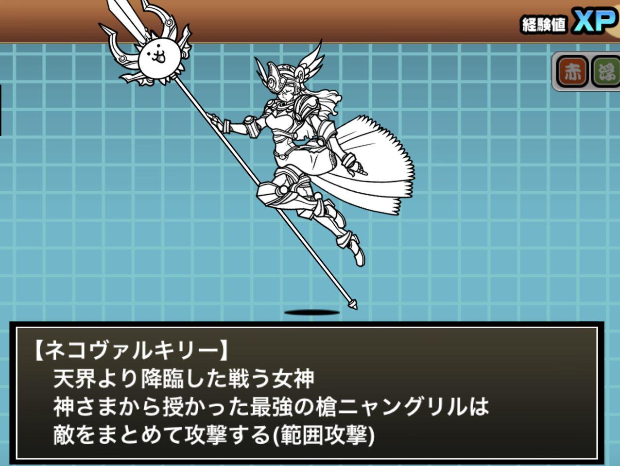 にゃんこ大戦争【攻略】:さらなる戦力アップを目指せ!おすすめのEXキャラクター第3形態まとめ