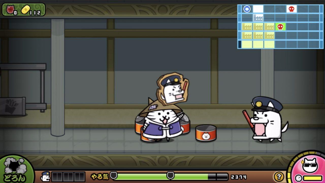 にゃんこ大泥棒【攻略】:攻めるときにおすすめのネコ編成