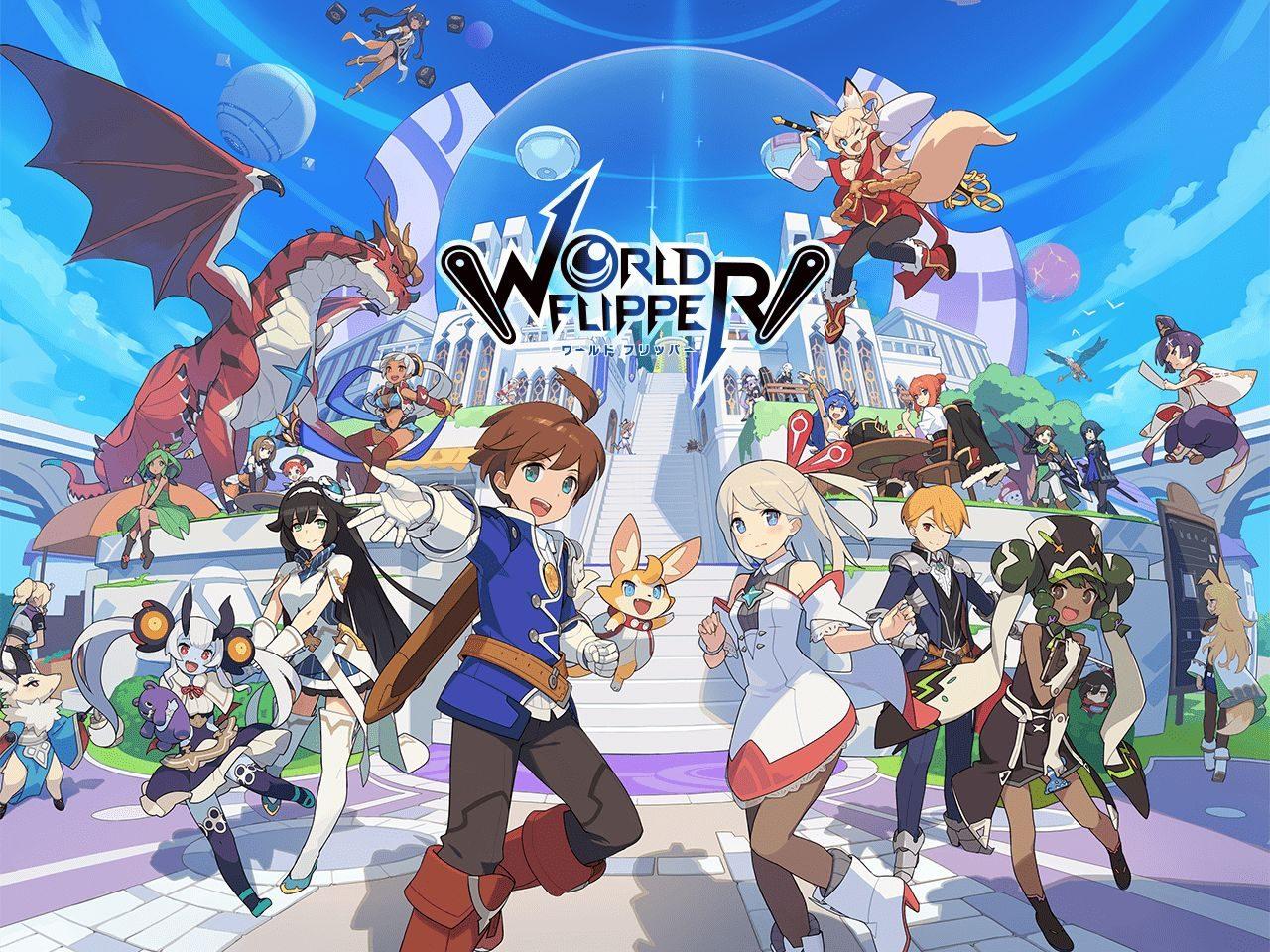 Cygames新作『ワールドフリッパー(WORLD FLIPPER)』11月27日(水)配信開始!先行DL受付中