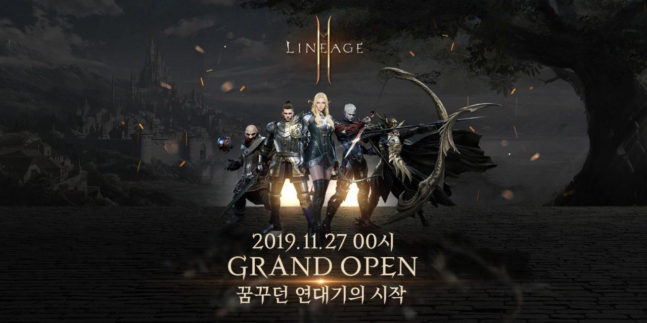 『リネージュ2M』が韓国で11月27日(水)より正式サービスを開始!