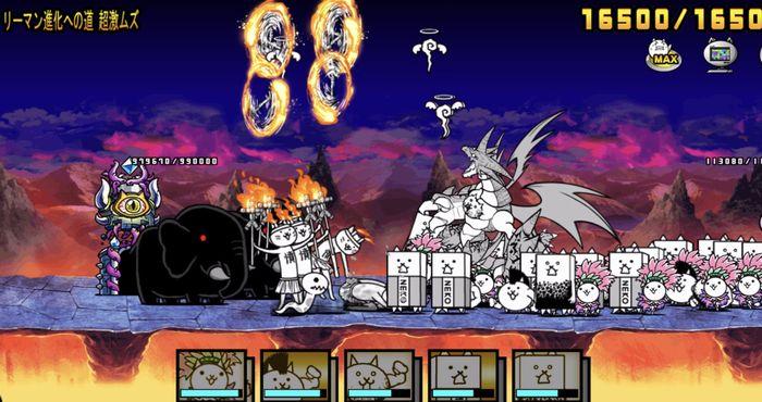 にゃんこ大戦争【攻略】:11月開眼ステージ「開眼のネコリーマン襲来!」を無課金編成で攻略