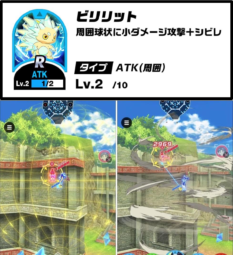 キックフライト【攻略】:スクランブルの基本ルールとロール別立ち回り方まとめ