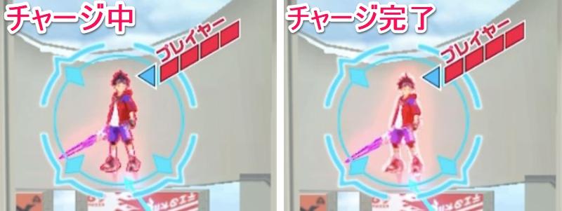 キックフライト【攻略】:バトルを楽しむための基礎知識ガイド