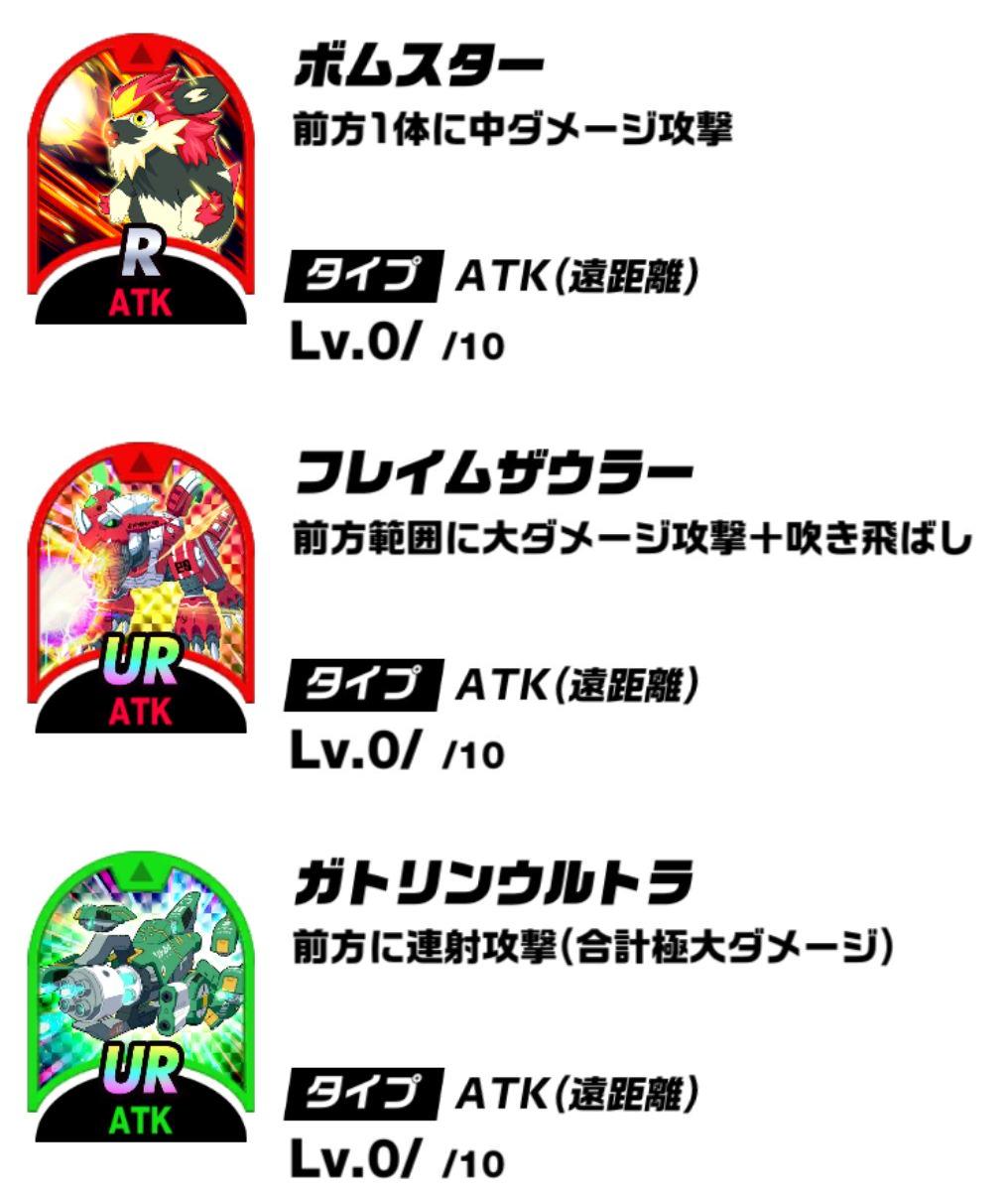 キックフライト【攻略】:キッカーデータランキング【11/24更新】