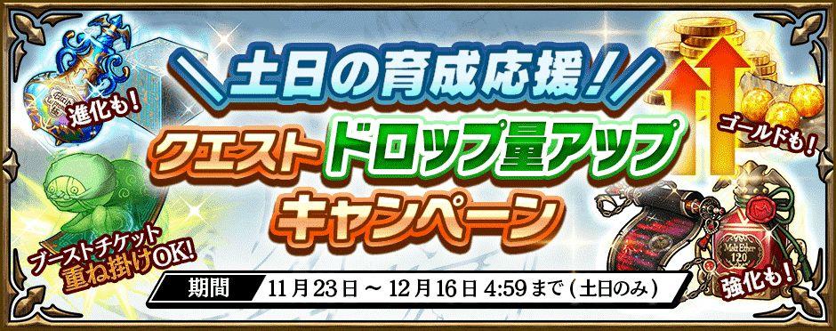 『錬神のアストラル』でパリシリーズ大型アップデートを実施!新ユニット&錬神術師を追加!