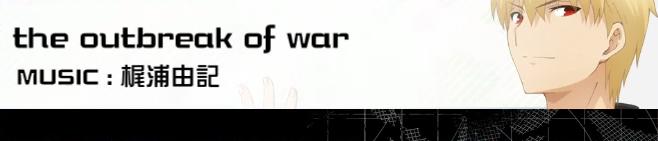 #コンパス【攻略】: ギルガメッシュのおすすめデッキ・立ち回りまとめ【1/9更新】
