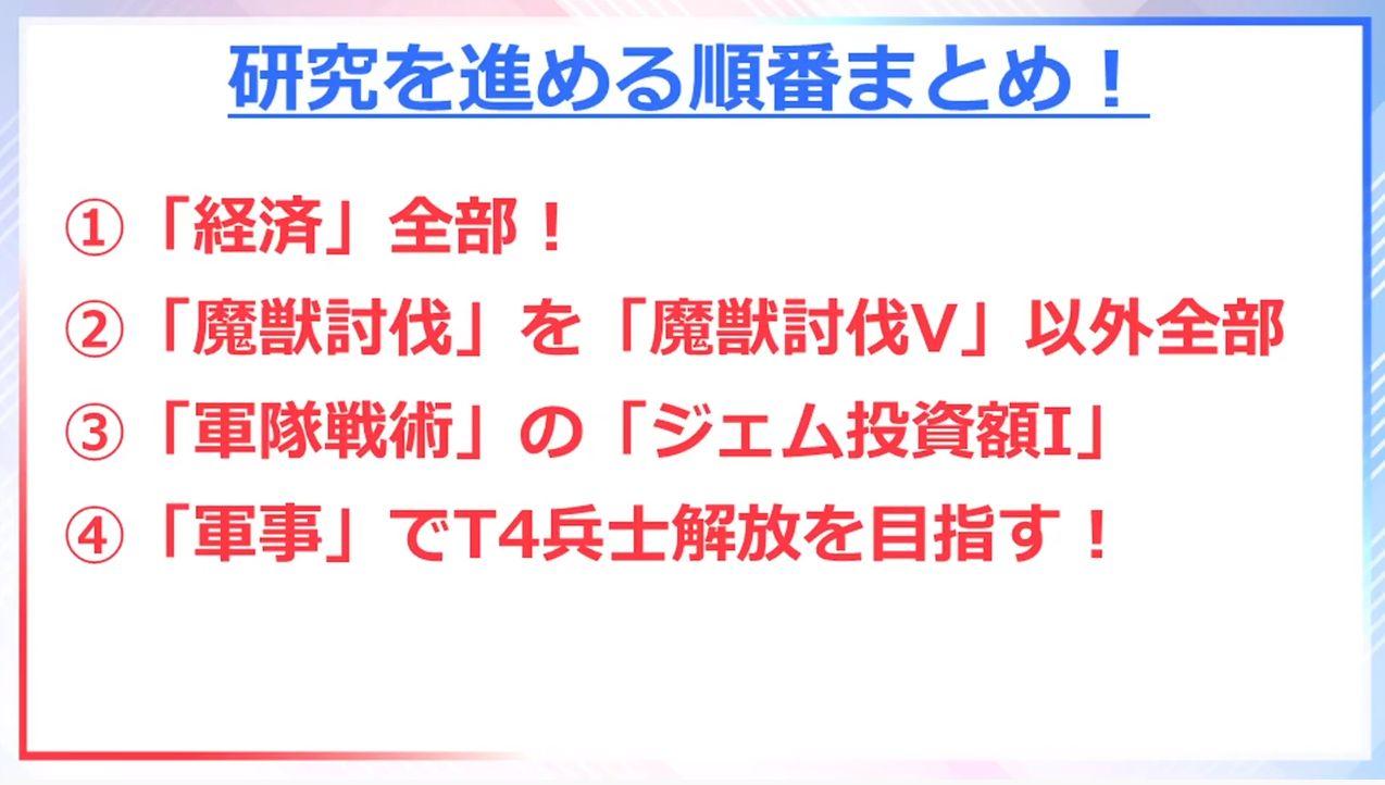 ロードモバイル【ニュース】: あの最強プレイヤーにインタビュー!?LNNSeason3 #06~09内容まとめ