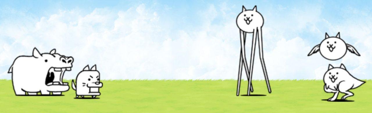 にゃんこ大戦争【攻略】:敗北から勝利への道筋を掴む!負けパターンから学ぶ編成の組み方