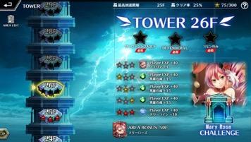 新作ブロックチェーンゲーム『コントラクトサーヴァント CARD GAME 』12月18日(水)よりプレセール開始!