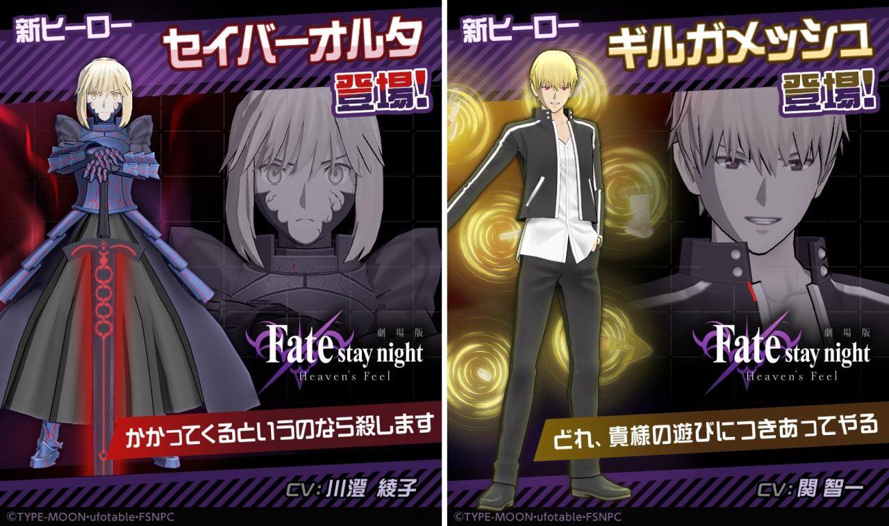 #コンパス【ニュース】: 劇場版「Fate/stay night[Heavens Feel]」コラボが本日20:00よりスタート!「セイバーオルタ」&「ギルガメッシュ」がヒーローとして参戦!!