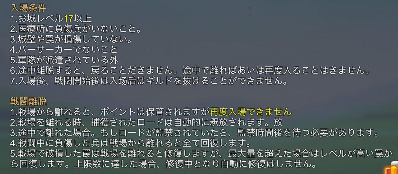 【1号ブログ】ローモバ「ドラゴンアリーナ」レポート