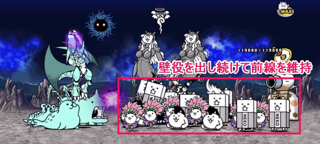 にゃんこ大戦争【攻略】:初心者が無意識にやってしまいがちなNG行動まとめ!