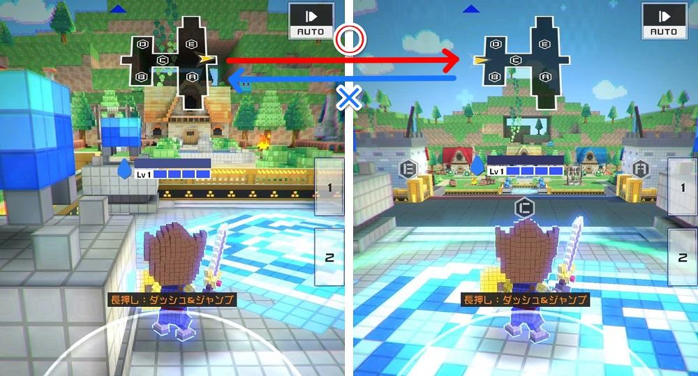 #コンパス【ステージ】:  「かけだせ!じっぱか城」の基本な立ち回りと覚えておきたいテクニック【4/9更新】