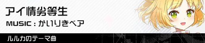 #コンパス【攻略】: ルルカのおすすめデッキ・立ち回りまとめ【7/20更新】