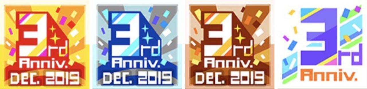 #コンパス【環境】: 12月シーズンを振り返り!セイバーオルタ&ギルガメッシュが大人気!!