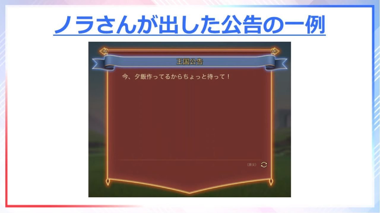 ロードモバイル【ニュース】: サブアカウントマスターが登場!LNNSeason3 #10内容まとめ