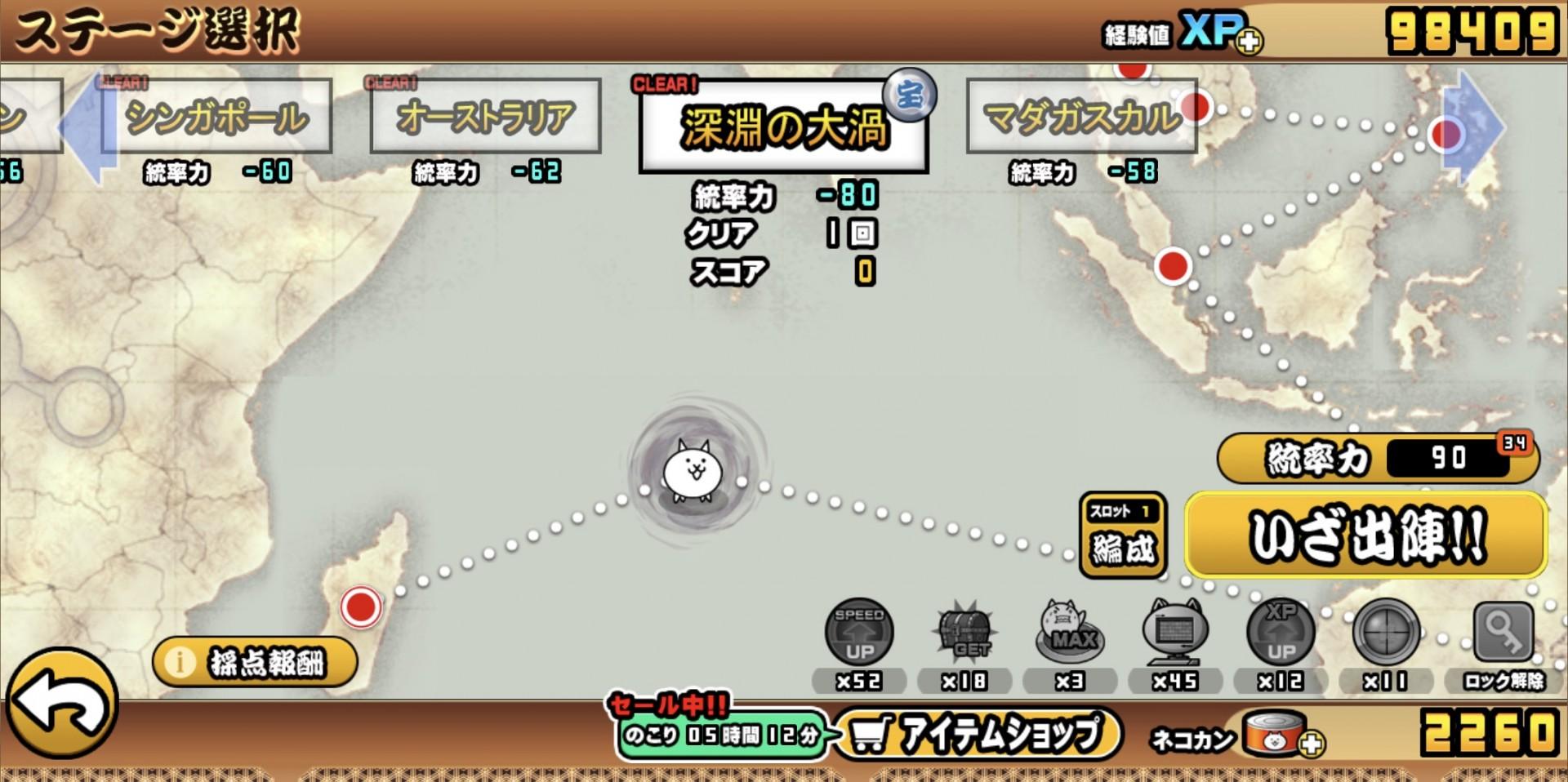 第 宇宙 大 編 にゃんこ 章 戦争 1