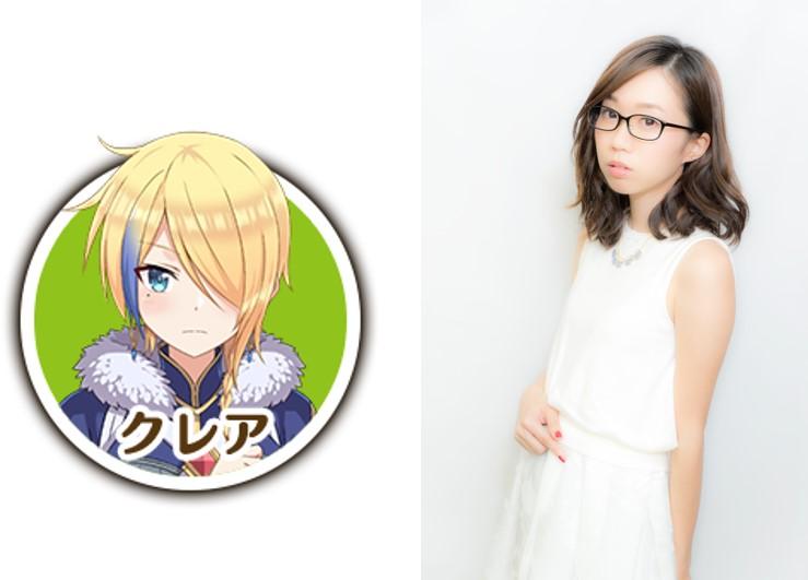 『この素晴らしい世界に祝福を!ファンタスティックデイズ』に登場する原作キャラのCVに、上田麗奈さん、矢作紗友里さんが決定!