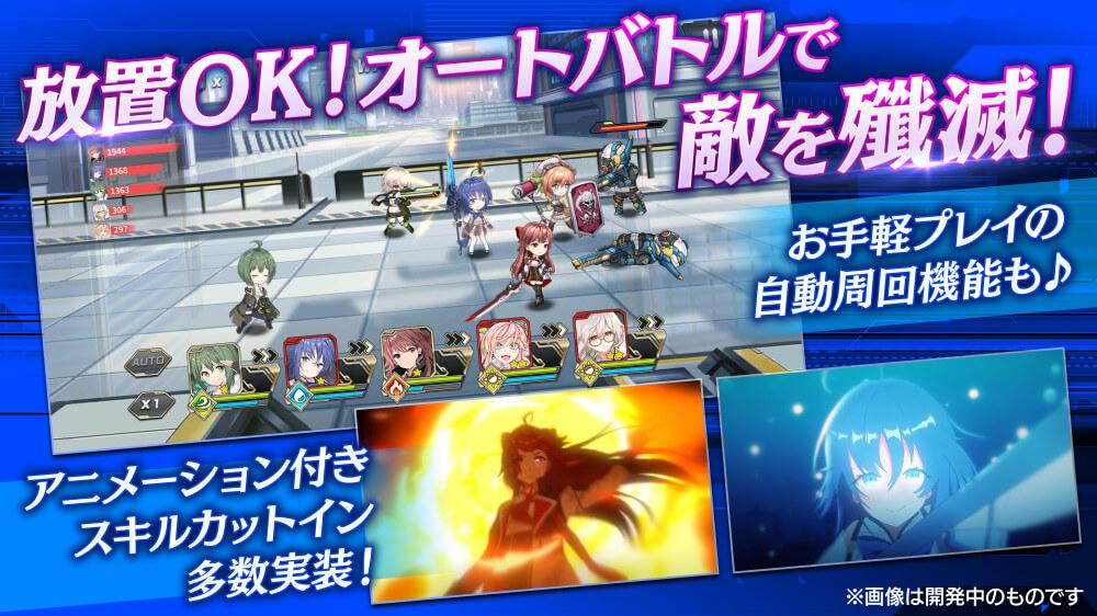 DMM GAMES新作『オーブジェネレーション~攻防する異能力少女~』が1月16日(木)より配信開始!