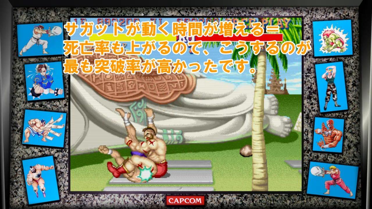 【1号ブログ】ザンギエフさん解説【ストII編その5】