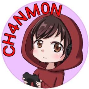 インフルエンサー【名鑑】:CH4NM0N