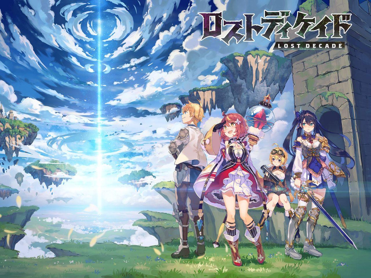 ブシロードの新作RPG『ロストディケイド』が2月12日にリリース決定!