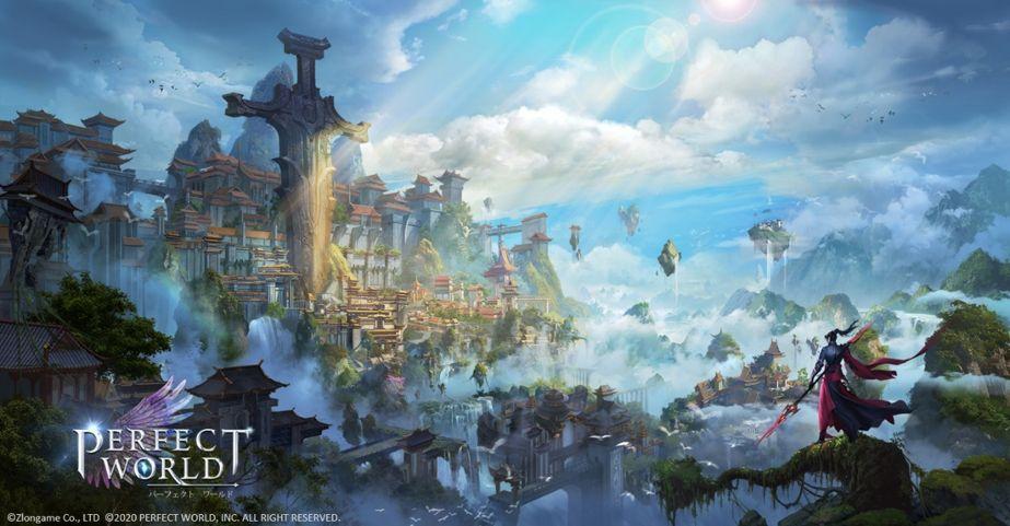 スマホ向けMMORPG『パーフェクトワールドM』の配信が2020年内に決定!