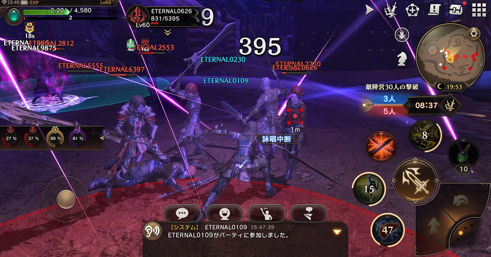 『ETERNAL』の第3回CBTが2月21日より開催!iOS、Androidにて合計30,000人の参加者募集中!