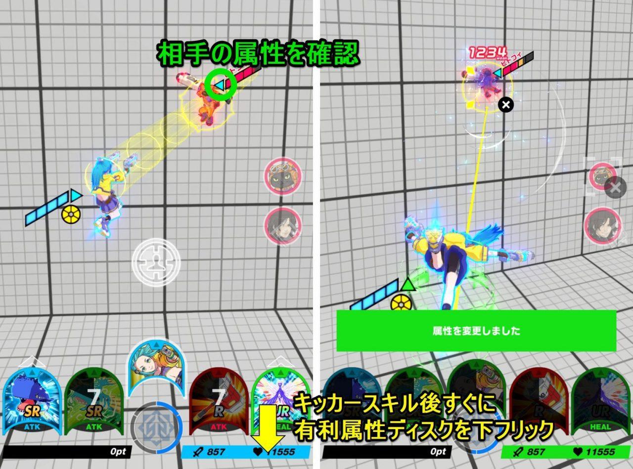 キックフライト【攻略】:ルリハのおすすめデッキと立ち回り方【10/7更新】
