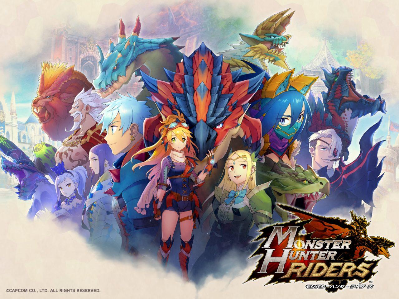 『モンスターハンター ライダーズ』がついに正式サービス開始!