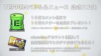 [2/22発表]#コンパス【ニュース】: #コンパスニュースまとめ!ひなたコラボ復刻&3月シーズンテーマ「デルミン」など情報多数!!