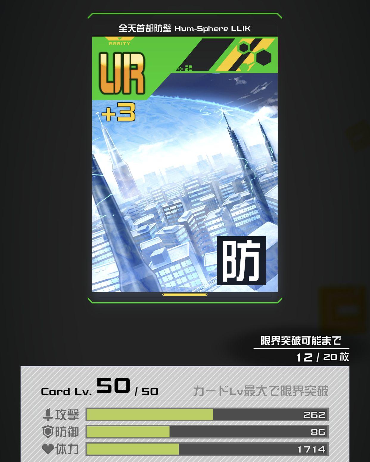 #コンパス【カード】: ヒーロー別おすすめURカード紹介!選べるURチケットで選ぶべきは……どれ?