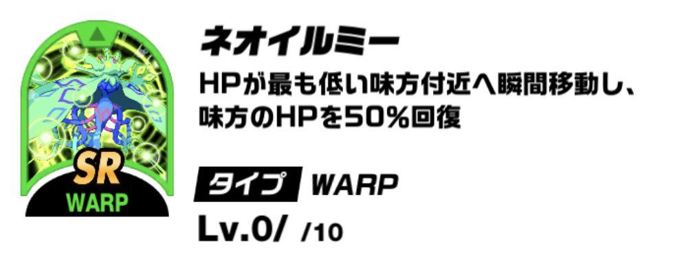 キックフライト【攻略】:バジー・ビッグのおすすめデッキと立ち回り方【5/20更新】