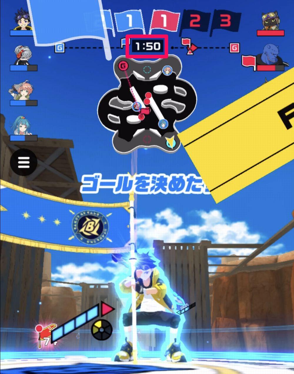 キックフライト【攻略】:フラッグフライトの基本ルールを解説!ロールごとの立ち回りやおすすめキッカーも紹介!!