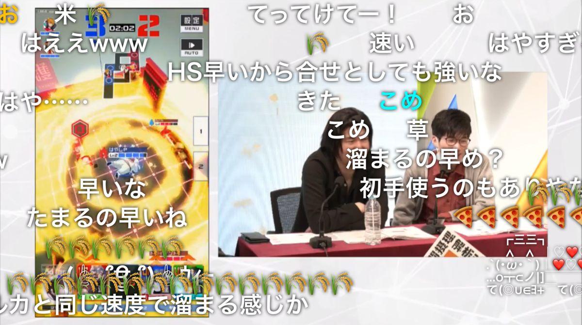 [3/21発表]#コンパス【ニュース】: #コンパスニュースまとめ!「ピエール77世」が3月23日(月)に参戦決定!!