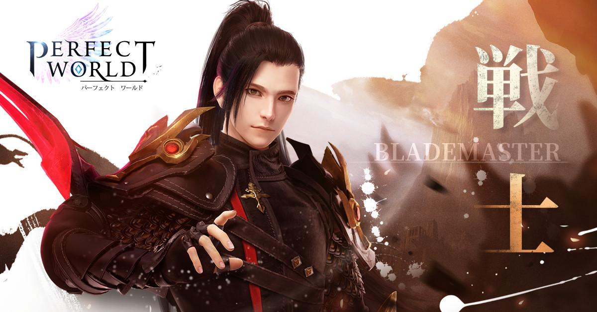 スマホ向けMMORPG『パーフェクトワールドM』が事前登録10万人突破!