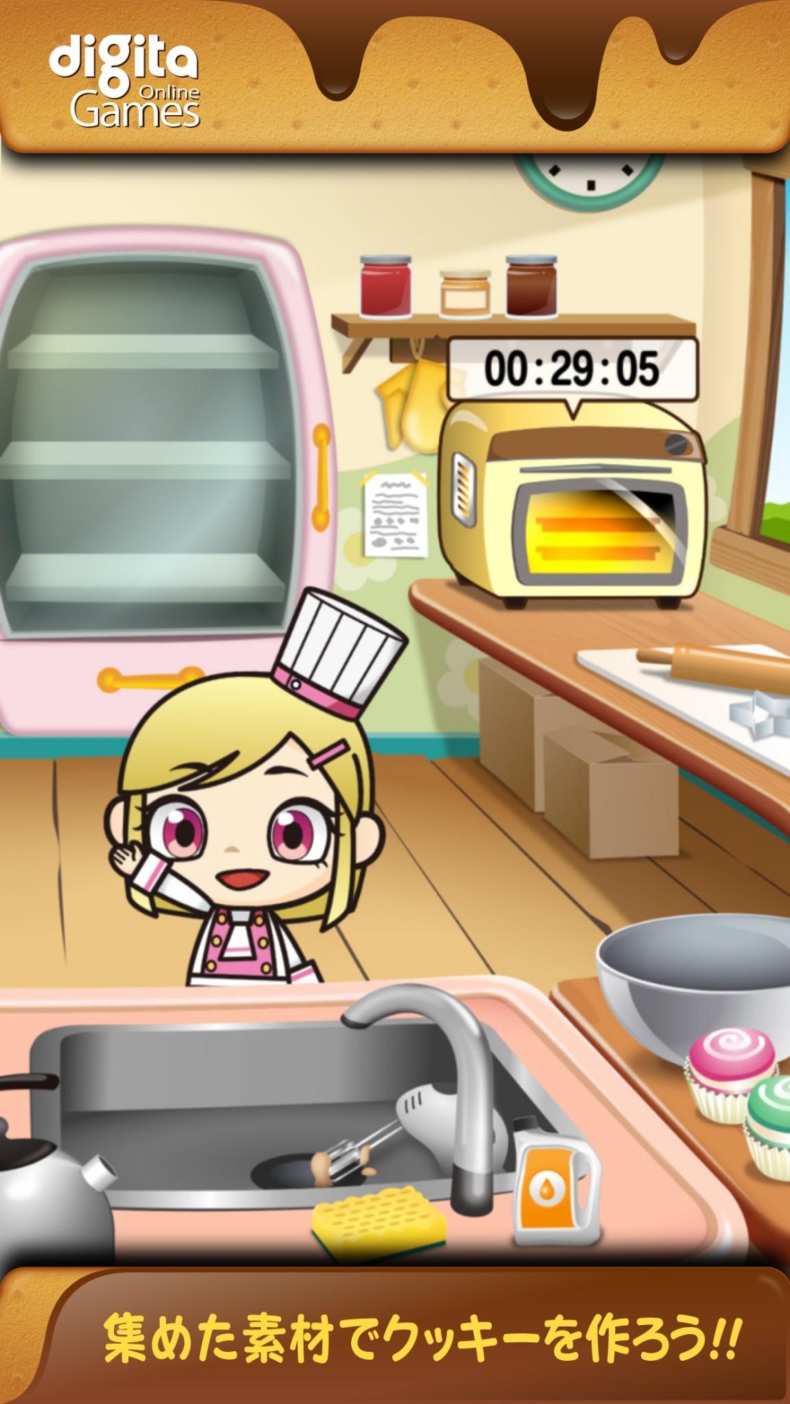 繋げるパズルゲーム『クッキールート』の配信が開始!