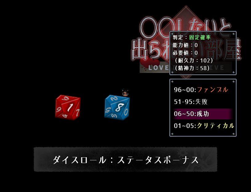 「RPGアツマール」に課金機能を実装した新作ゲームタイトルが登場!