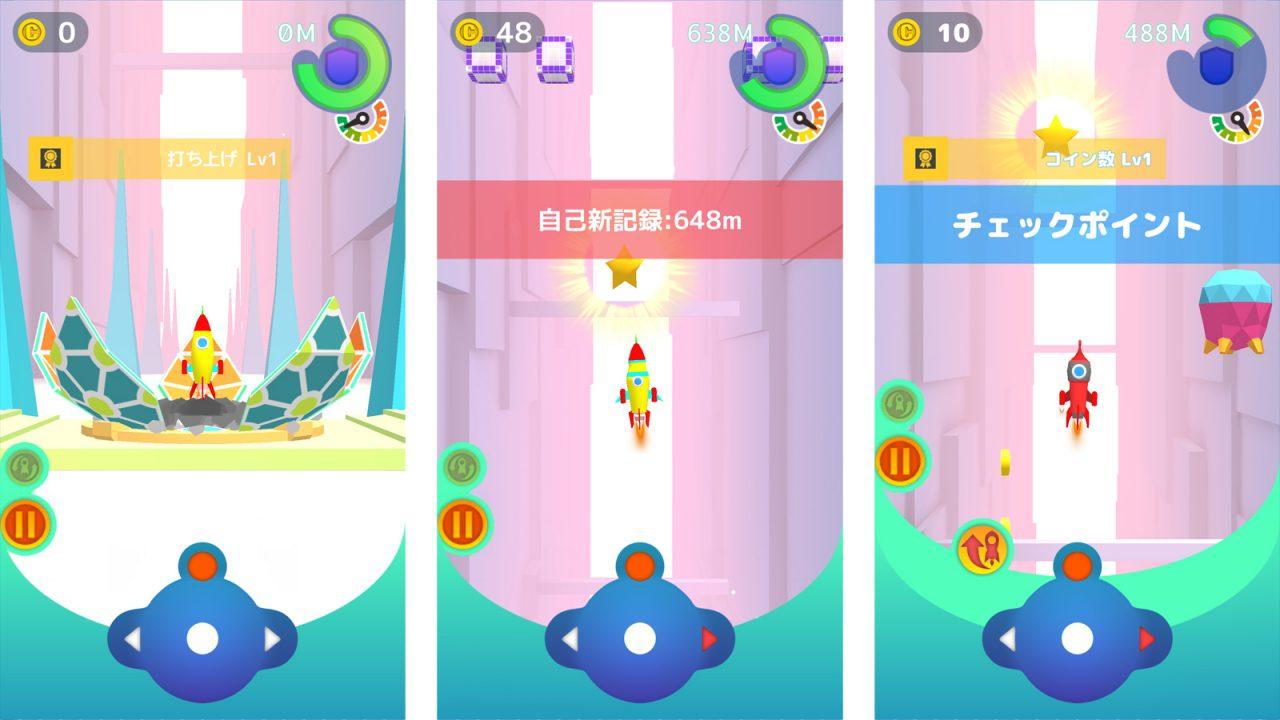 飛行距離を競うロケット作成ゲーム『Rocket Craft』が配信開始!