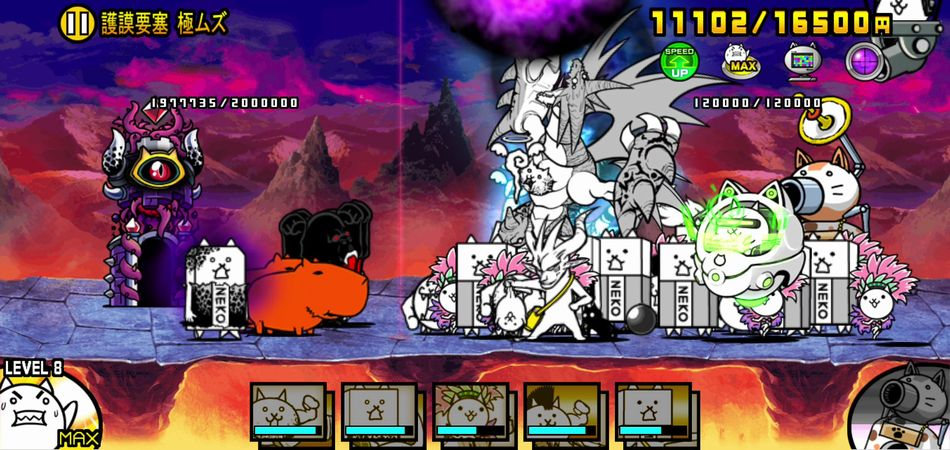 にゃんこ大戦争【攻略】: 6日大狂乱ステージ「大狂乱のタンク降臨」をニャンピュータで自動攻略